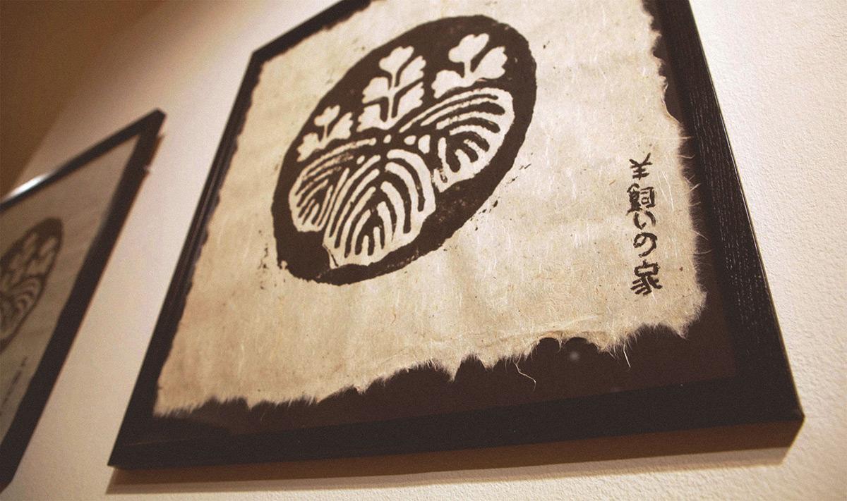 Japanese family crest woodcut print Jono Schaferkotter artist